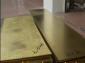 供应H57黄铜板
