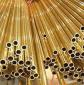 供应H68黄铜管